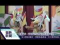 世新新聞 鹿滿國小、青島百分百舞蹈學校兩岸交流